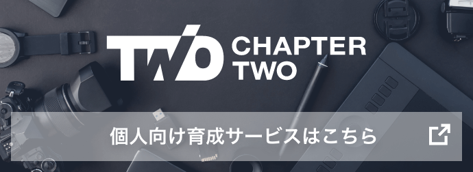 chapter two banner